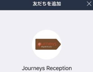 福岡英会話LINE