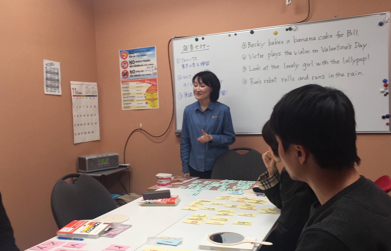 日本人講師による発音セミナー 福岡で国際交流 博多で英語を身につける